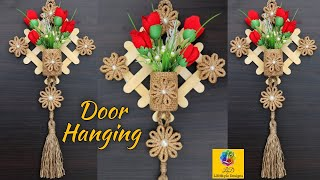 Door Hanging making with jute and Popsicle Sticks | Jute Rope Home Decor Craft | Jute Art and Craft