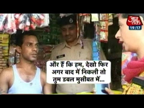 India 360: Drug Dealer Caught Red Handed At Grocery Shop In Panipat