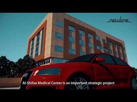 Al Shifaa Medical Center ( 3D simulation ) / Newline production