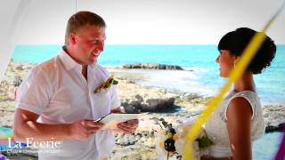 Свадьба на Кипре от La Feerie