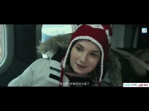 Film doble farsi HD فیلم دوبله فارسی خیلی زیبا و دیدنی هیجانی  بدون سانسور