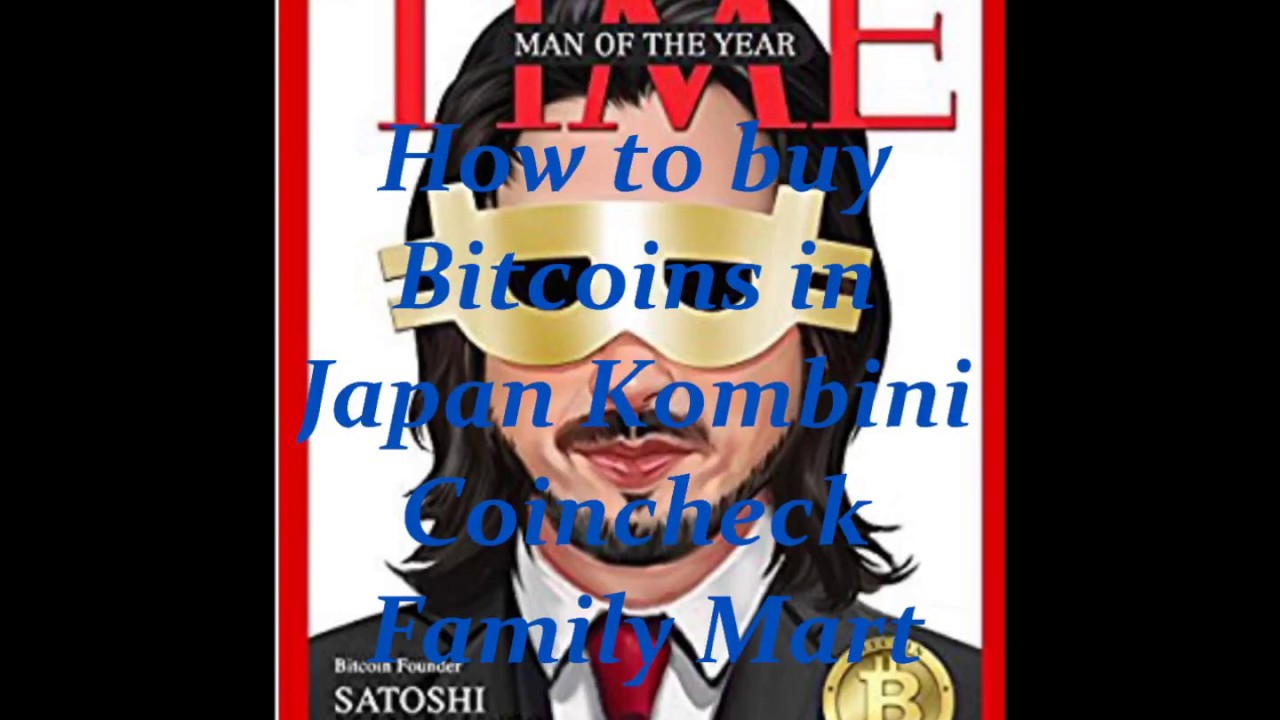 How to buy bitcoins in japan kombini coincheck family mart tutorial how to buy bitcoins in japan kombini coincheck family mart tutorial 2 ccuart Image collections