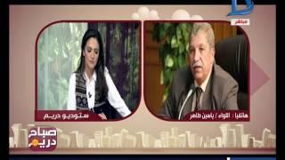 مواطن يشكو محافظ الاسماعيلية.. والمحافظ يرد: ربنا يعفي عنه ده صاحب مصلحة معرفش يحققها