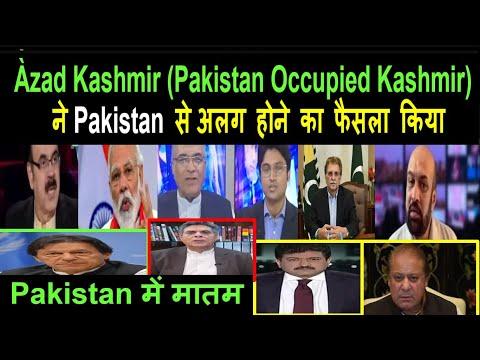 Pakistan Occupied Kashmir|Pak media on India latest |Pak media on China & MODI|Pak Media news online