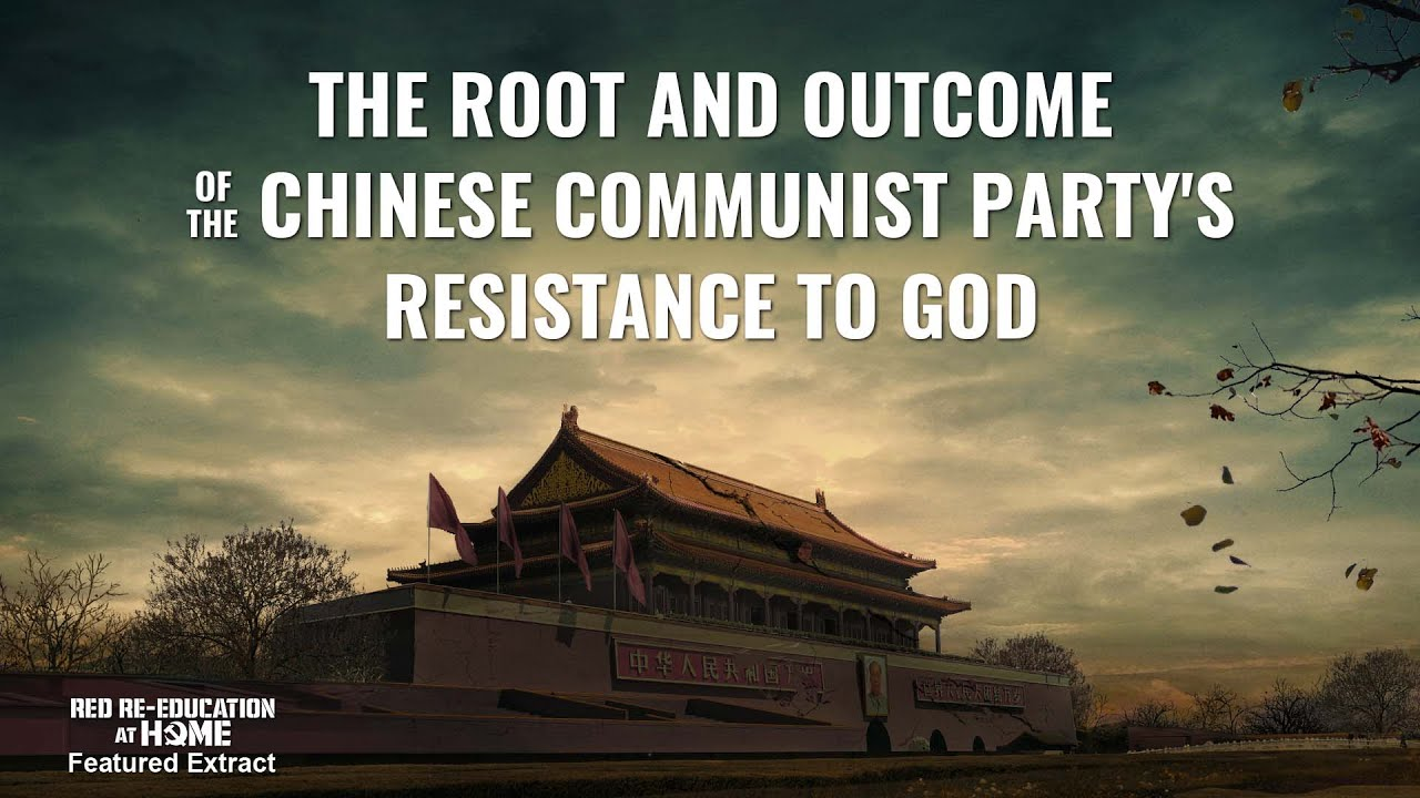 "Christian Movie Extract 3 From ""Red Re-Education at Home"": The Root and Outcome of the Chinese Communist Party's Resistance to God"