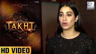 Janhvi Kapoor Talks About Karan Johar