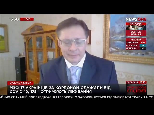 Анатолий ПешкоЕсли чиновники хотят помочь в борьбе с вирусом,пусть приобретут ультрафиолетовые лампы
