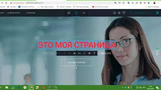 Редактор HTML страниц на сайте WordPress 170319