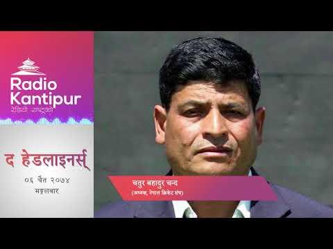 The Headliners interview with Chatur Bahadur chand | Journalist Prakash Pathak  | 20 March 2018