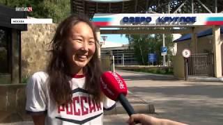 Якутские спортсмены продолжают поддерживать акцию «Наш флаг»