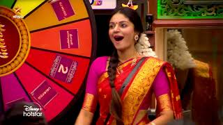 Bigg Boss Tamil Season 4  | 13th November 2020 - Promo 3