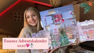 Adventskalender Unboxing - Essence 💖 | Jolineelisa