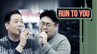 run to you 2bic 투빅 i will love you like now 지금처럼 사랑할게 3 other songs 외 3곡 engjpnchn sub