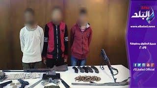 ضبط عصابة للإتجار فى المخدرات بسوهاج بـ كيلو حشيش .. فيديو
