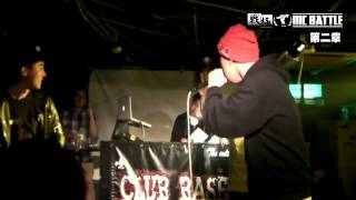 戦極MC BATTLE 第二章(12.3 .11) KEN THE 390 vs K.LEE@BEST BOUTその1