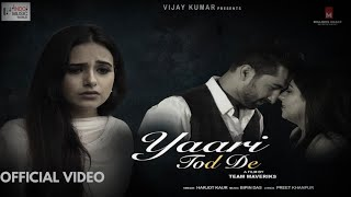 Yaari Tod De (Official Video) : Harjot Kaur   Bipin Das   Vijay K   Punjabi Songs   Indo Music World