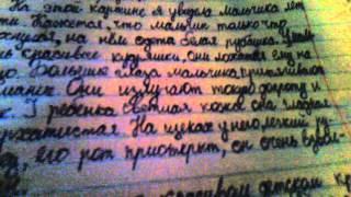 Сочинение по картине В.А.Серов (Мика Морозов)