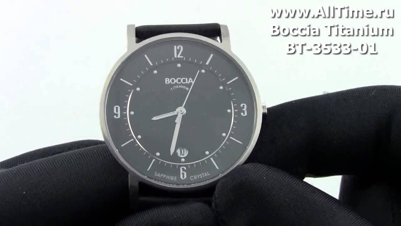 Мужские часы Boccia Titanium 3540-03 Женские часы Bisset BSBX01GIWX03BX