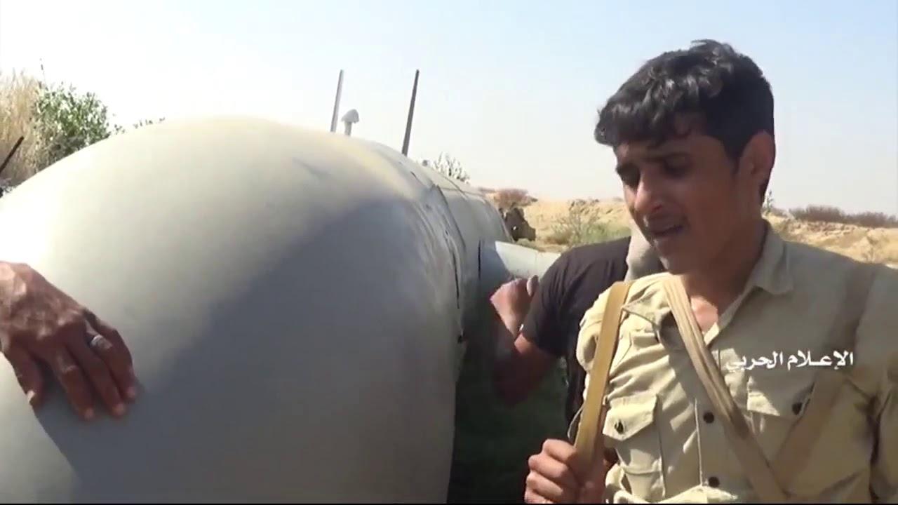 بالفيديو.. مشاهد من طائرة الاستطلاع التابعة للتحالف العربي التي أسقطها الحوثيون