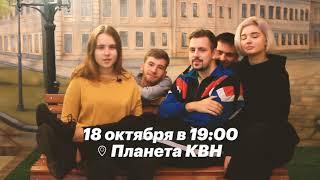 Запрошення на 1.2 фіналу ЦЛМиП від Збірної міста Egor'evska, міський округ Єгорьєвськ