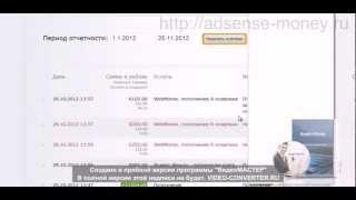 Видепоказ доходности с 3го аккаунта Rapida Online 1