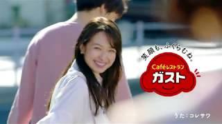 cast : 山崎育三郎 森絵梨佳 白石聖.