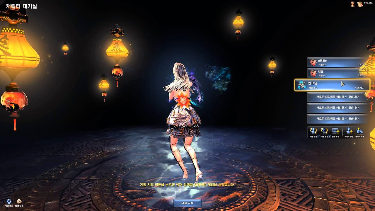 Blade and soul races