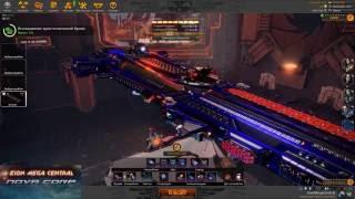 Star Conflict Nova Эсминец Archon Update