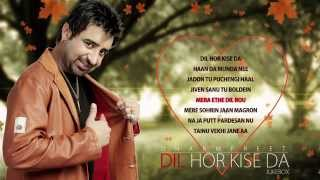Dharampreet | Dil Hor Kise Da | Entire Album | Nonstop Brand New Songs 2014