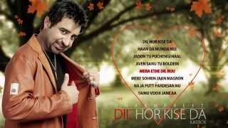 Dharampreet | Dil Hor Kise Da | Entire Album | Nonstop Brand New Songs 2014