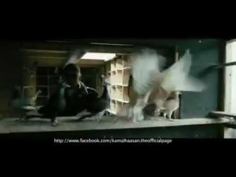 Viswaroopam Auro 3D tamil Trailer hd