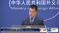 Pakistan is on frontline war against terrorism says China