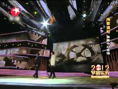 2012东方卫视跨年晚会:吴秀波黄舒骏合唱《马不停蹄的忧伤》