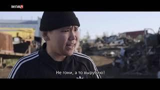 Якутия стала самым активным производителем фильмов в 2018 году