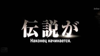 Трейлер Стальной алхимик FullMetal Alchemist live action Hagane no renkinjutsushi 2017