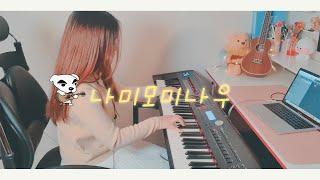 K.K. from Animal Crossing (Jazz ver.)