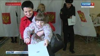 ВЕСТИ Севастополь События недели 18.03.2018