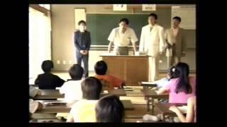 久田紗弓1『ゴーストティーチャー』2000年