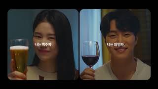 삼성비스포크 광고모음 | 김용지,구교환,신혼부부편(20…