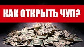 Как Заработать В Декрете В Беларуси