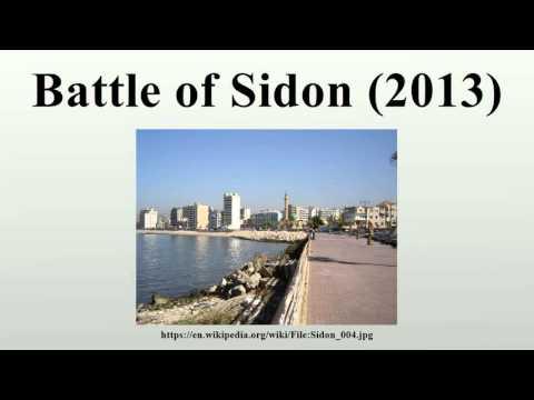 Battle of Sidon (2013)