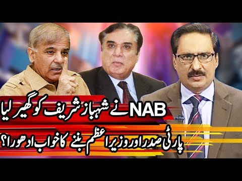 Kal Tak With Javed Chaudhry - 26 February 2018 | Express News