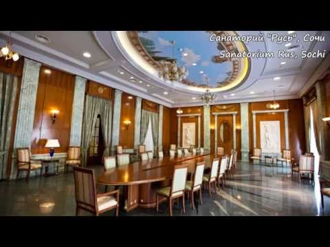 Лучшие пансионаты и санатории Сочи, 2014-2015 год | The best sanatorium Sochi according reviews