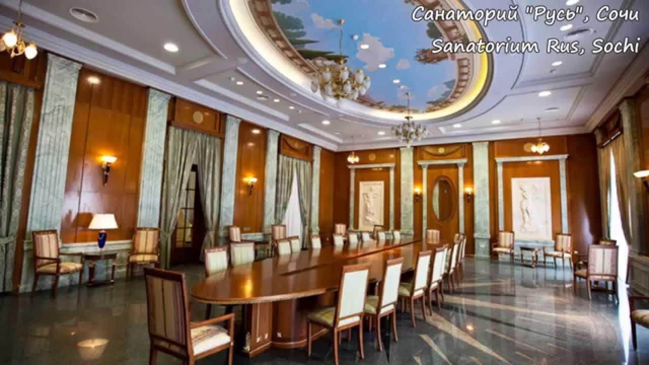 Sanatorium Motorist (Sochi): reviews, photos, address
