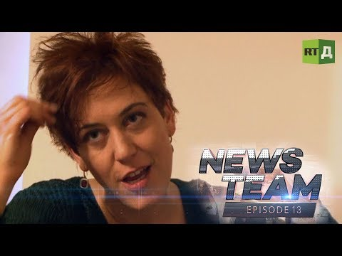 NewsTeam: An American in Siberia? (E13)