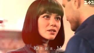 Маргарита и Рустам ║ Сотри его из memory [Центральная больница]