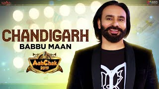 Babbu Maan - Chandigarh | Aah Chak 2019 | New Punjabi Songs 2019 | Punjabi Bhangra Songs thumbnail