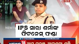 Special Segment | IPS Fitness Funda | IPS Sarah Sharma | News1…