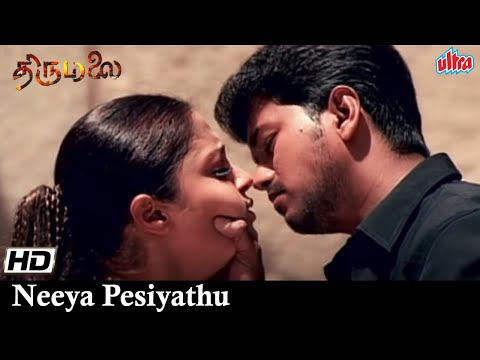 Neeya Pesiyathu Tamil Song HD | Vijay & Jyothika | Thirumalai | Shankar Mahadevan