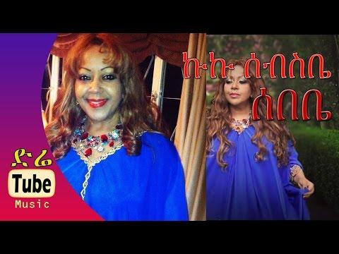 Kuku Sebsibe - Sebebe [NEW! HOT! Ethiopian Music Video 2015]